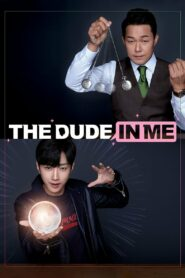 The Dude in Me