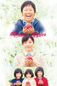 Miracle Apples