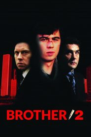 Brother 2